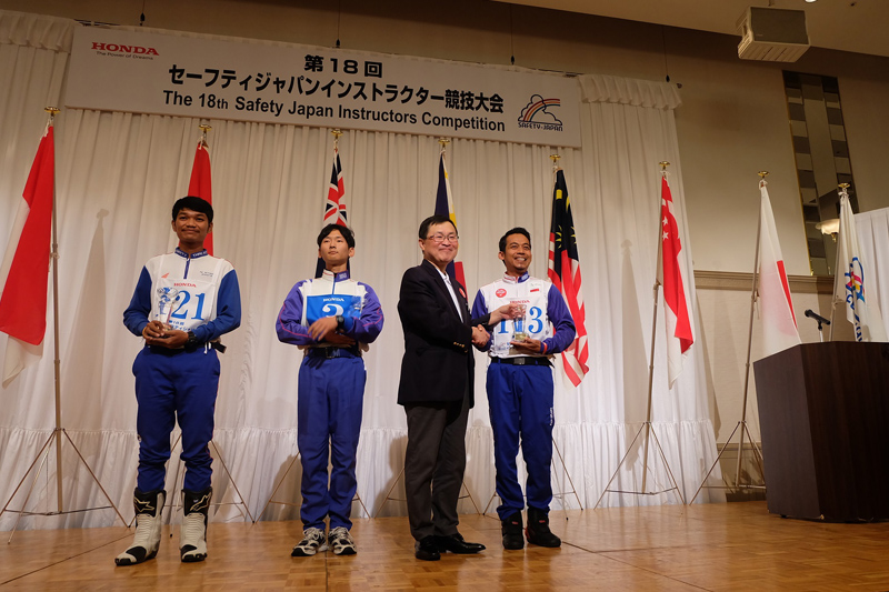 The 18thSafety Japan Instructor 2017